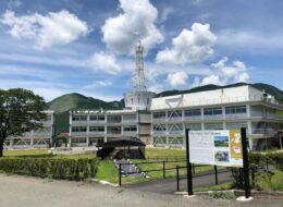旧東海大学 阿蘇キャンパス