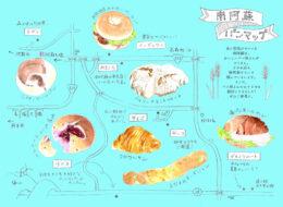 パン屋めぐりの旅へ ~南阿蘇パンマップ2021~