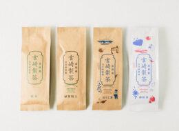 宮﨑製茶の無農薬茶